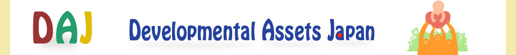 Developmental Assets Japan